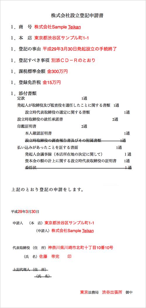 pdf04