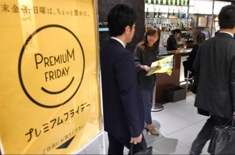 (出典:Japan Times)