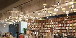 (出典:Book cafe)