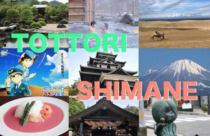 tottori-shimane