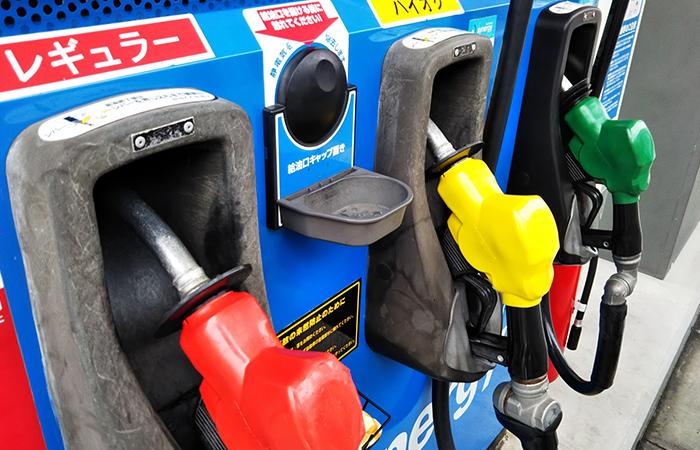 ガソリンスタンドの登録手続き