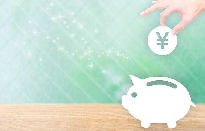 会社設立費用のまとめと安く抑える方法